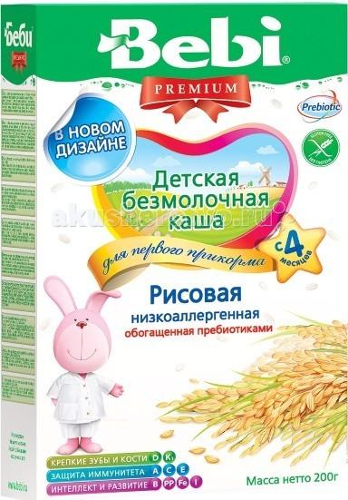 Bebi Безмолочная Рисовая низкоаллергенная каша Pemium с пребиотиками с 4 мес. 200 гБезмолочная Рисовая низкоаллергенная каша Pemium с пребиотиками с 4 мес. 200 гРисовая низкоаллергенная каша обогащена железом, йодом, важнейшими витаминами (A, C, E, D, К, витамины группы В). Железо участвует в процессах кроветворения и переноса кислорода к клеткам и тканям организма, а йод важен для умственного развития и роста детей. Данный вариант каш является безмолочным и разработан специально для детей, имеющих аллергию на белки коровьего молока или же недостаток пищеварительного фермента - лактозы. Все виды лечебно-профилактических каш не содержат глютена, что позволяет использовать их у детей с целиакоподобным синдромом. Рисовая крупа отличается высоким содержанием крахмала, белков в ней относительно немного, но по аминокислотному составу они являются наиболее полноценными по сравнению с белками других видов круп. Аминокислоты в рисовой крупе находятся в наиболее благоприятном для организма человека соотношении. Рис не содержит соли, зато он содержит много калия, который нейтрализует действие солей в организме. Благодаря специальной технологической обработке каши на рисовой основе практически не оказывают влияния на перистальтику кишечника. Состав: рисовая крупа 92,6%, инулин 7,3%, витамины: (ретинола ацетат, холекальциферол, токоферола ацетат, тиамина гидрохлорид, рибофлавин, пиридоксина гидрохлорид, аскорбиновая кислота, кальция пантотенат, фолиевая кислота, никотинамид, фитоменадион, цианокобаламин) и минеральные вещества: (дифосфат железа, иодид калия).). Особенности:Не содержит глютена, молока, вкусовых добавок, ароматизаторов, консервантов, красителей, генетически модифицированных продуктов Благодаря специальной технологической обработке снижается риск возможной аллергии Растворимая без варки Энергетическая ценность: 371 ккал<br>