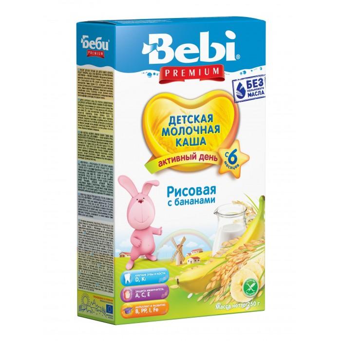 Bebi Молочная Рисовая каша с бананом с 4 мес. 250 гМолочная Рисовая каша с бананом с 4 мес. 250 гРисовая молочная каша с бананом - это сухая быстрорастворимая кашка для детей. Рис популярен благодаря своей гипоаллергенности, он относится к безглютеновым культурам. Рисовая каша является лидером по содержанию высококачественного крахмала (около 78%) и биологически ценного белка, углеводов и клетчатки. Не лишена рисовая крупа и минеральных веществ: калия, железа, меди, фосфора, натрия и др.  Состав: рисовая крупа 46 %, цельное сухое молоко 33%, сахар, сгущенный сок банана 1,3%, витамины (ретинола ацетат, холекальциферол, токоферола ацетат, тиамина гидрохлорид, рибофлавин, пиридоксина гидрохлорид, аскорбиновая кислота, кальция пантотенат, фолиевая кислота, никотинамид, фитоменадион, цианокобаламин) и минеральные вещества (дифосфат железа, иодид калия). Особенности:Приятный вкус и нежная консистенция Не содержит глютена, вкусовых добавок, ароматизаторов, консервантов, красителей, генетически модифицированных продуктов Благодаря специальной технологической обработке снижается риск возможной аллергии Не требует варки Содержит молоко и сахарОбогащена 12 витаминами, железом и йодомЭнергетическая ценность 100 мл готового продукта: 79 ккалПищевая ценность 100 мл готового продукта: белки - 2,4 г, углеводы - 12,9 г, жиры ненасыщенные - 1,1 г<br>
