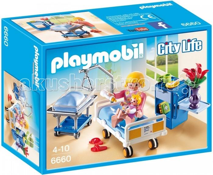 ����������� Playmobil ������� �������: ������� ������ � �������