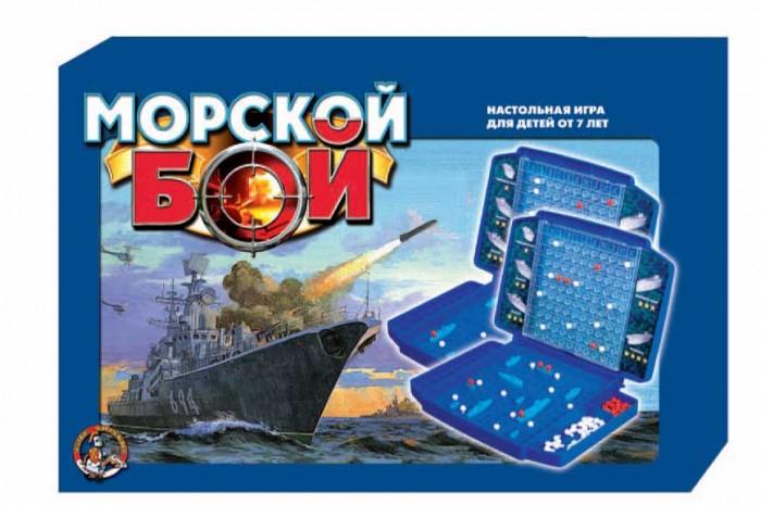 Десятое королевство Настольная игра Морской бой 2 комплектаНастольная игра Морской бой 2 комплектаНастольная игра Морской бой в удобных пластиковых кейсах, которые можно взять с собой в дорогу, скоротав время за увлекательной игрой.  Комплект игры состоит из 2-х игровых наборов в каждый из которых входят:  Игровое поле с экраном 1 шт; Крейсер 1 шт;  Эсминец 3 шт; Авианосец 1 шт; Подлодка 1 шт; Торпедный катер 4 шт; Белые фишки 150 шт; Красные фишки 40 шт.<br>