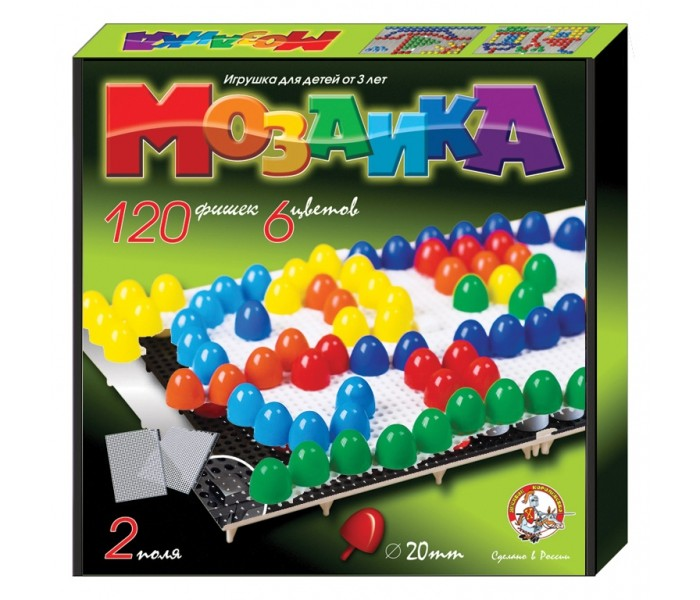 Десятое королевство Мозаика пластмассовая 2 поля 120 деталей