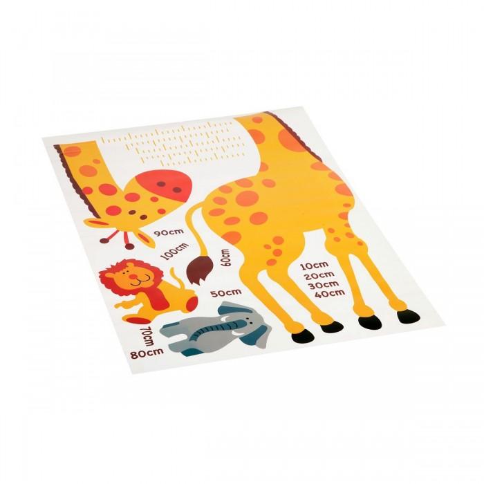 Bondibon Набор декоративных наклеек на стену 50х70 см ростомер Жирафик