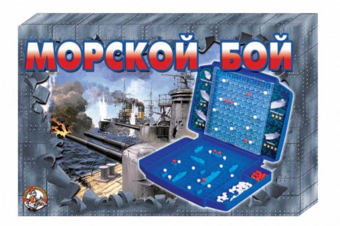Десятое королевство Настольная игра Морской бой (ретро)Настольная игра Морской бой (ретро)Настольная игра Морской бой (ретро) в удобных пластиковых кейсах, которые можно взять с собой в дорогу, скоротав время в долгой поездке за увлекательной игрой.  Комплект игры состоит из 2-х отдельных игровых наборов в каждый из которых входят:  Игровое поле с экраном 1 шт; Крейсер 1 шт;  Эсминец 3 шт; Авианосец 1 шт; Подлодка 1 шт; Торпедный катер 4 шт; Белые фишки 150 шт; Красные фишки 40 шт.<br>