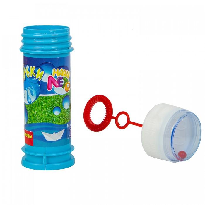 Bondibon Мыльные пузыри Волшебные пузырьки (50 мл)Мыльные пузыри Волшебные пузырьки (50 мл)Мыльные пузыри Волшебные пузырьки (50 мл).  Выдувание радужных пузырьков и больших мыльных шаров - потрясающее развлечение для всей дружной детской компании как на свежем воздухе, так и в помещении.   Волшебный полет переливающихся всеми цветами радуги мыльных пузырей завораживает детские взгляды и принесет массу позитивных эмоций.   Деткам очень нравится гоняться за радужными пузырьками и лопать их ладошками. Пузыри можно держать в руках, они не оставляют на одежде следов.   Гипоаллергенный мыльный раствор абсолютно безопасен для детского здоровья.<br>