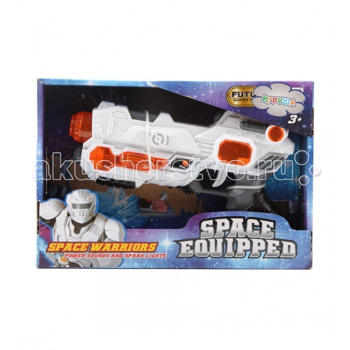 Игруша Игрушечное оружие Пистолет галактический i-lm666-2