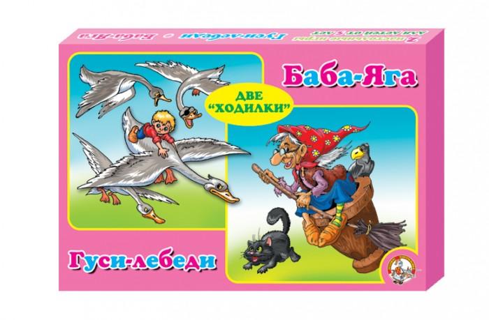 Десятое королевство Настольная игра Гуси-лебеди и Баба-Яга