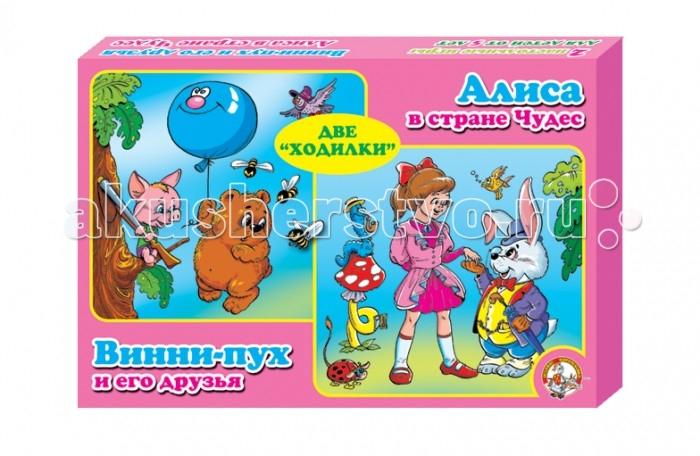 Десятое королевство Настольная игра Алиса в стране чудес и Винни-ПухНастольная игра Алиса в стране чудес и Винни-ПухНастольная игра Алиса в стране чудес и Винни-Пух с любимыми героями для игр с детьми от трех лет.  Правила в этих двух ходилках просты - бросается кубик, и игроки по очереди продвигают свои фишки по игровому полю на то количество шагов, которое выпало на кубике.  В комплект входят 2 игровых поля, 4 разноцветные фишки и шестигранный кубик.<br>