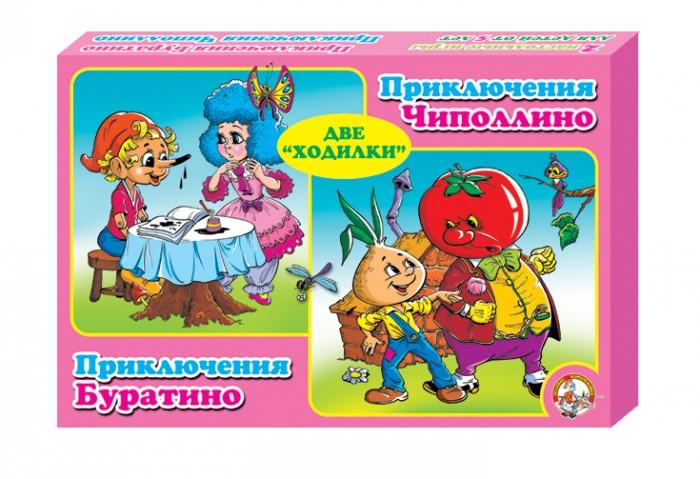 http://www.akusherstvo.ru/images/magaz/im127154.jpg