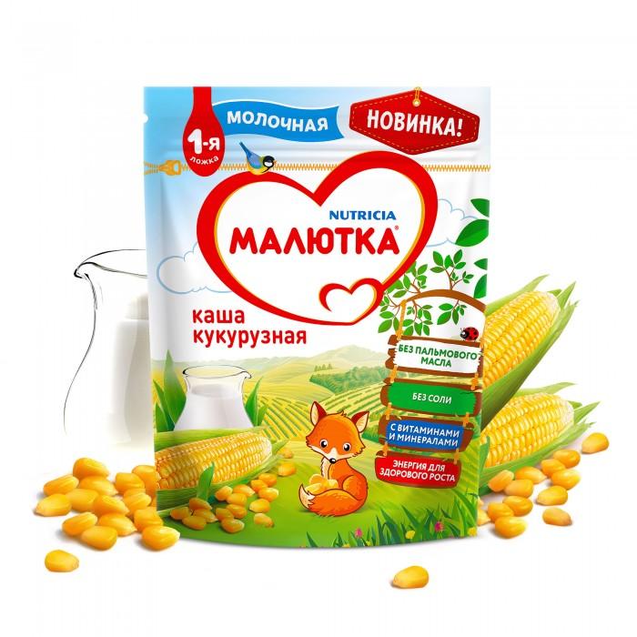 Малютка Молочная Кукурузная каша с 5 мес. 220 г