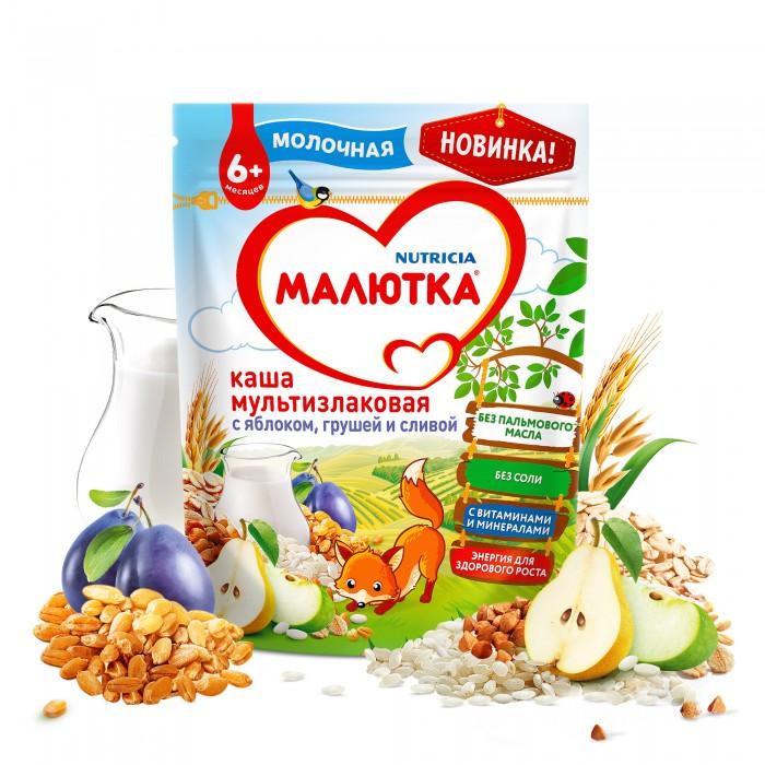 Малютка Молочная Мультизлаковая каша с фруктами с 6 мес. 220 г