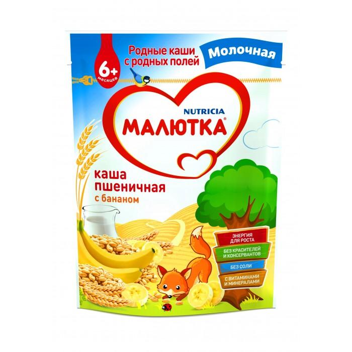 Малютка Молочная Пшеничная каша с бананом с 6 мес. 220 г