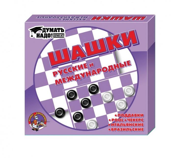 Десятое королевство ШашкиШашкиШашки (умные игры) включают в себя такие виды игры как русские, международные, бразильские, итальянские шашки, поддавки, чекерс, pool.   Игра стимулирует развитие логики, способности просчитывать ситуацию, внимательности.  Правила игры в шашки описаны на коробке на обратной стороне.  В набор входит: Жесткое двустороннее поле 21х19 см (с одной стороны 64 клетки, с другой 100 клеток) - 1 шт. Шашки пластмассовые двух цветов (цвет шашек может отличаться от изображенного на упаковке) - 40 шт.<br>