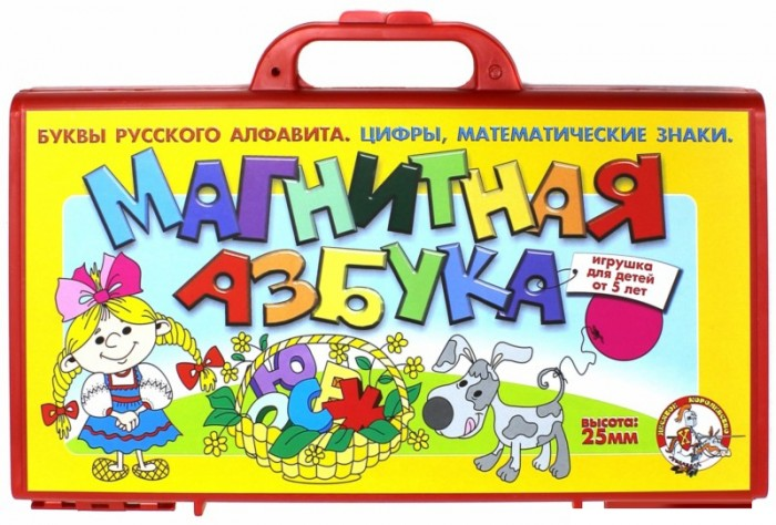 Десятое королевство Магнитная азбука в чемоданеМагнитная азбука в чемоданеМагнитная азбука в чемодане с набором букв, цифр и математических знаков предназначена для детей от 5 лет, в качестве пособия для изучения русского языка, счета и решения не сложных примеров на сложение и вычитание.  Входящие в комплект буквы и цифры высотой 25 мм легко фиксируются на металлической доске-экране с помощью магнитов вкладышей.  В набор входят: Чемодан пластиковый, длина 39 см, высота 25,5 см, толщина 3 см. Металлическая доска-экран. Магнитные вкладыши. Буквы русского алфавита, цифры, математические знаки - 79 шт.<br>