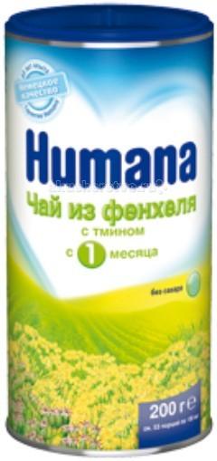 Чай Humana Детский чай Фенхель с тмином с 1 мес. 200 г