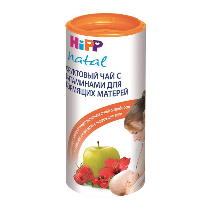 Чай Hipp Фруктовый чай с витаминами для кормящих мам 200 г