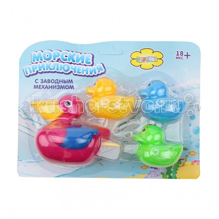 Игруша Набор заводных игрушек для ванны I-396ABНабор заводных игрушек для ванны I-396ABИгруша Набор заводных игрушек для ванны I-396AB с которыми купание станет ещё интереснее и веселее!   Особенности: Они изготовлены из качественных материалов и имеют яркую расцветку.  Купание с такими игрушками будет радовать и увлекать, развивая мелкую моторику и координацию малыша.<br>