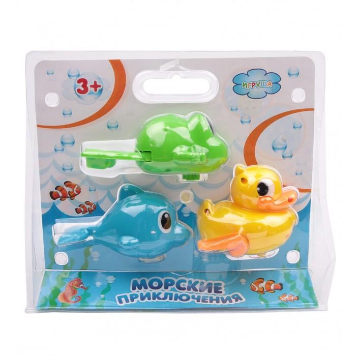 Игруша Набор заводных игрушек для ванны I7224