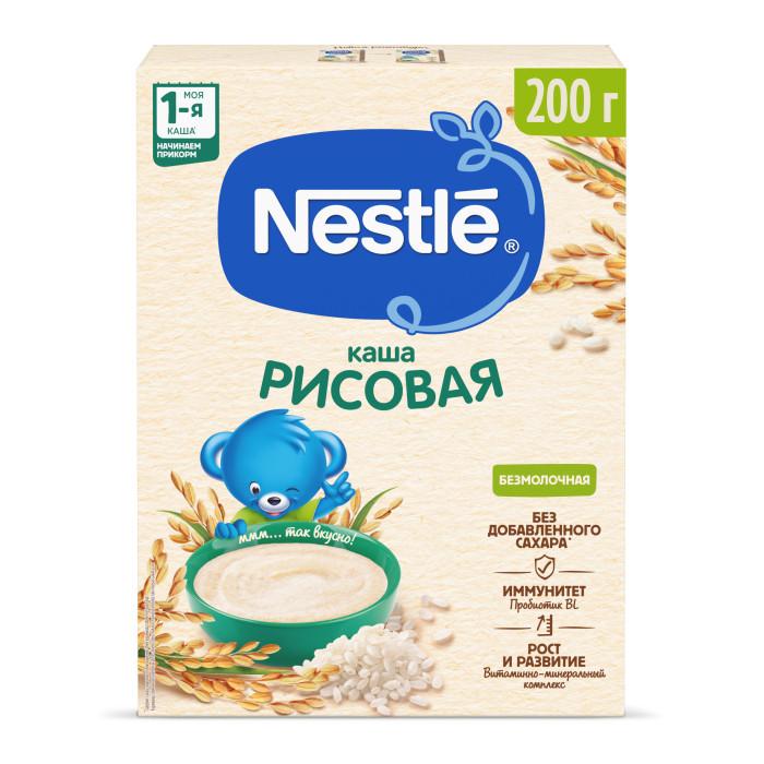Nestle Безмолочная Рисовая каша гипоаллергенная с бифидобактериями с витаминами и минералами 4 мес. 200 гБезмолочная Рисовая каша гипоаллергенная с бифидобактериями с витаминами и минералами 4 мес. 200 гБезмолочная рисовая каша содержит бифидобактерии BL и приготовлена по особой технологии бережного расщепления злаков. В состав каши входит низкоаллергенный рис.   Безмолочная рисовая каша приготовлена с использованием особой технологии бережного расщепления злаков CHE. Благодаря этому в продукте появляется естественный сладкий вкус, каша лучше усваивается и имеет повышенную пищевую ценность. В состав каши входит низкоаллергенный рис.  Не содержит глютен.  Является полезным сбалансированным прикормом для здоровых детей. Каша обогащена витаминами и микроэлементами, содержит пробиотики - живые бифидобактерии комплекса BL, подобные тем, которые содержатся в грудном молоке. Они способствуют нормализации пищеварения, росту здоровой микрофлоры и укреплению иммунитета, что очень важно на начальном этапе введения прикорма.  При непереносимости лактозы и/или белков коровьего молока кашу необходимо разводить либо водой либо молочной смесью, которую вы используете для вскармливания вашего ребенка. Внимание! При разведении водой каша не обеспечивает необходимую пищевую ценность рациона.  Проконсультируйтесь с врачом для коррекции рациона.  Состав: рисовая мука, мальтодекстрин, витамины и минеральные вещества, бифидобактерии не менее 1х10&#8310; КОЕ/г.  Продукт может содержать следы глютена и молока, в том числе лактозу, так как продукты содержащие и не содержащие глютен и молоко, в том числе лактозу, производятся на одном промышленном оборудовании.  Содержит 9 витаминов и 7 минеральных веществ.   Идеальной пищей для грудного ребенка является молоко матери. Всемирная организация здравоохранения рекомендует исключительно грудное вскармливание в первые шесть месяцев и последующее введение прикорма при продолжении грудного вскармливания.  Компания Нестле поддерживает данную рекоменда