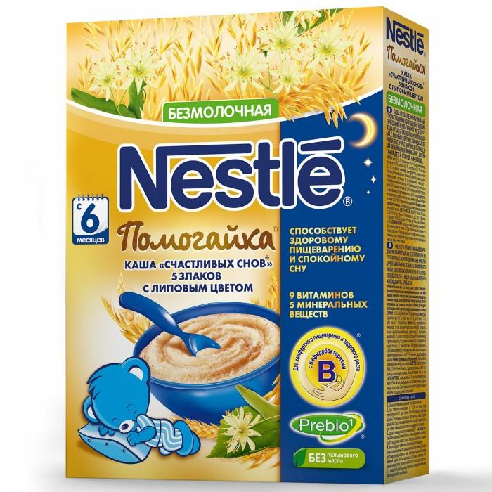 Nestle Безмолочная каша Счастливых снов Помогайка 5 злаков с липовым цветом с 6 мес. 200 гБезмолочная каша Счастливых снов Помогайка 5 злаков с липовым цветом с 6 мес. 200 гБезмолочная каша Помогайка 5 злаков с липовым цветом - это безмолочная каша, которая еще называется Счастливых снов. Она обеспечит малышу спокойное пищеварение и здоровый сон. Каша содержит пробиотики и пребиотики, без добавления сахара.  Безмолочная каша Помогайка «Счастливых снов. 5 злаков с липовым цветом» приготовлена с использованием особой технологии бережного расщепления злаков.  Является полезным сбалансированным прикормом для здоровых детей. В состав каши включены как пробиотики (бифидобактерии комплекса BL), так и пребиотики (PREBIO® - натуральные пищевые волокна), которые способствуют нормализации пищеварения, росту здоровой кишечной микрофлоры и укреплению иммунитета, что очень важно в период введения прикорма.   Каша содержит все витамины и микроэлементы, которые необходимы организму ребенка в этом возрасте. Добавление липового цвета способствует уменьшению количества дневных/ночных пробуждений.  При непереносимости лактозы и/или белков коровьего молока кашу необходимо разводить либо водой либо молочной смесью, которую вы используете для вскармливания вашего ребенка.   Внимание! При разведении водой каша не обеспечивает необходимую пищевую ценность рациона. Проконсультируйтесь с врачом для коррекции рациона.  Состав: крупа пшеничная (измельченная), мука гречневая, мука рисовая, мука овсяная, мука кукурузная, мука овсяная, олигофруктоза, витамины и минеральные вещества, мальтодекстрин, порошок экстракта липы, инулин, бифидобактерии не менее 1х10&#8310; КОЕ/г.  Продукт содержит глютен, а также может содержать следы молока, в том числе лактозу, так как прдукты содержащие и не содержащие молоко, в том числе лактозу, производятся на одном промышленном оборудовании.  Содержит 9 витаминов и 7 минеральных веществ.  Идеальной пищей для грудного ребенка является молоко матери. Продолжайте груд