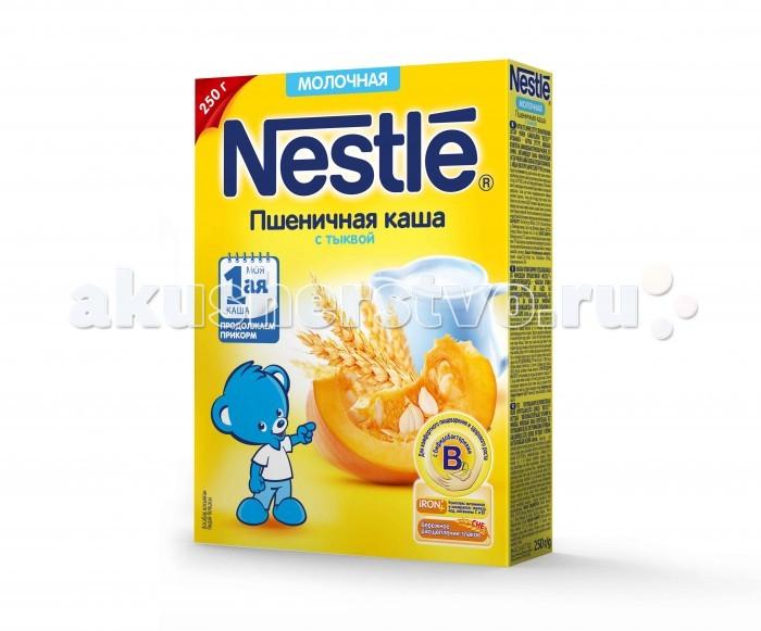 Каши Nestle Пшеничная молочная каша с тыквой с 6 мес. 250 г