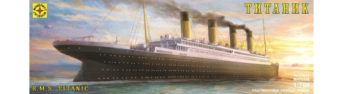 Конструктор Моделист Модель Лайнер ТитаникМодель Лайнер ТитаникВ апреле 1912 года весь мир был потрясен катастрофой пассажирского лайнера Титаник, затонувшего в Северной Атлантике после столкновения с айсбергом.  История Титаника началась в 1909 году, когда судоходная компания Уайт Стар Лайн заказала в Белфасте на верфи Харланд энд Волф два однотипных лайнера – Олимпик и Титаник. Оба лайнера имели огромное по тем временам (да и по нынешним тоже) водоизмещение и были отделаны с фантастической роскошью – требование компании Уайт Стар Лайн гласило, чтобы оба парохода удовлетворяли всем прихотям высшего общества.  Что же касается непотопляемости Титаника и обеспечения безопасности пассажиров, то лайнер вполне удовлетворял всем тогдашним нормам. Титаник имел двойное дно и был разделен на 16 отсеков. Пароход должен был удержаться на плаву при затоплении любых двух отсеков. Он мог сохранить плавучесть при затоплении любых трех из первых пяти отсеков – и даже при затоплении первых четырех носовых отсеков. Но айсберг распорол борт Титаника на длине около 100 м, чего конструкторы предусмотреть не могли.  Из деталей, которые входят в комплект, можно собрать полноценный лайнер, выполненный в масштабе 1:700.  Моделирование – не только увлекательное, но и полезное хобби, которое развивает мышление и воображение, мелкую моторику рук.  Внимание! Клей, краски, кисточка в набор не входят, приобретаются отдельно.<br>