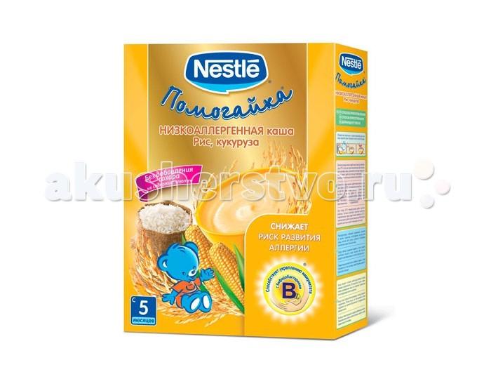 Nestle Безмолочная каша Помогайка Рисово-кукурузная низкоаллергенная с бифидобактериями с 5 мес. 250 гБезмолочная каша Помогайка Рисово-кукурузная низкоаллергенная с бифидобактериями с 5 мес. 250 гРисово - кукурузная безмолочная каша Помогайка - очень вкусная, а главное, полезная кашка. Она не содержит глютен, который у некоторых малышей вызывает аллергию. Рис обладает обволакивающим действием и защищает кишечник ребенка при легких расстройствах пищеварения. Кукуруза нормализует работу кишечника и способствует его очищению.   Состав: рисовая мука, кукурузная мука из непророщенного зерна, карбонат кальция, пробиотики (бифидобактерии BL) не менее 1 х 10, ароматизатор, идентичный натуральному (ванилин), витамины, минеральные вещества. Продукт может содержать следы глютена и молока, в том числе лактозу, так как продукты содержащие и не содержащие глютен и молоко, в том числе лактозу, производятся на одном промышленном оборудовании.  Идеальной пищей для грудного ребенка является молоко матери. Продолжайте грудное вскармливание как можно дольше после введения прикорма. Необходима консультация специалиста.<br>