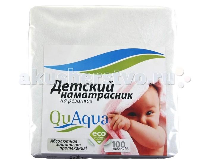 Qu Aqua Непромокаемый наматрасник натяжной (микрофибра) 120x60