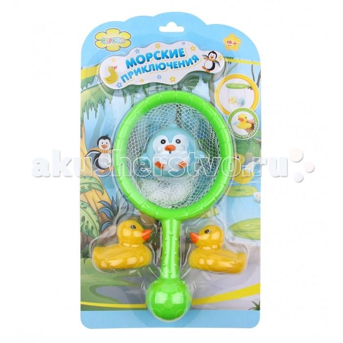 Игруша Набор для купания I-1501Набор для купания I-1501Игруша Набор для купания I-1501 приведет вашего малыша в восторг.   Все предметы выполнены из экологически чистых материалов. Ребенок будет в восторге вылавливая шустрые игрушки из воды сачком и купание станет одним из любимых занятий вашего малыша.  Эта водная забава отлично развивает координацию движений.<br>