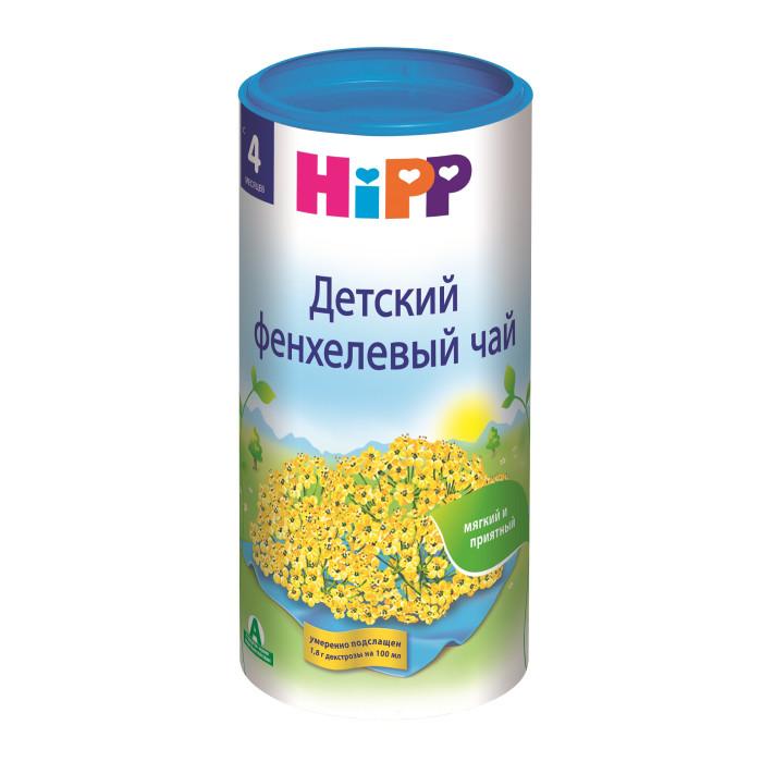 Чай Hipp Детский фенхелевый чай с 4 мес. 200 г