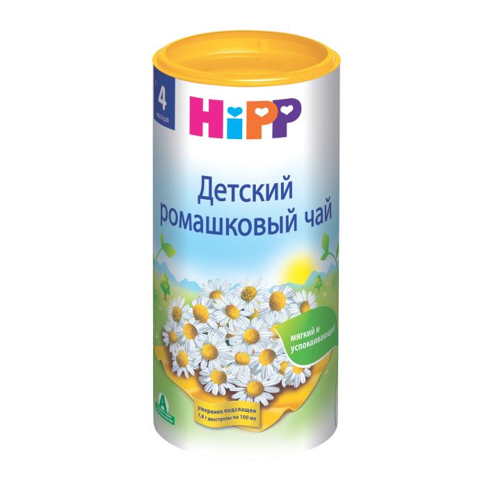 Чай Hipp Детский чай Ромашка с 4 мес. 200 г