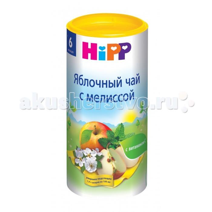 Чай Hipp Детский чай Яблочный с мелиссой с 6 мес. 200 г