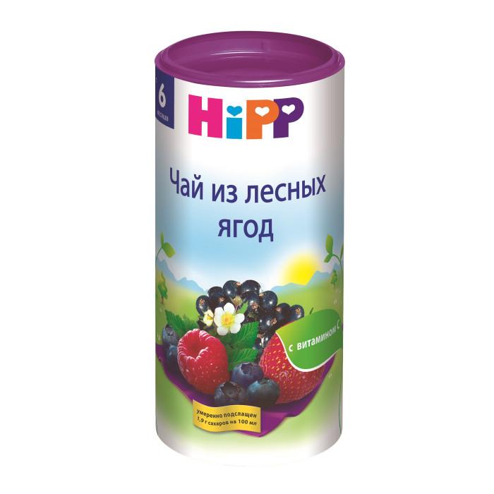 Чай Hipp Детский чай Лесные ягоды с 6 мес. 200 г