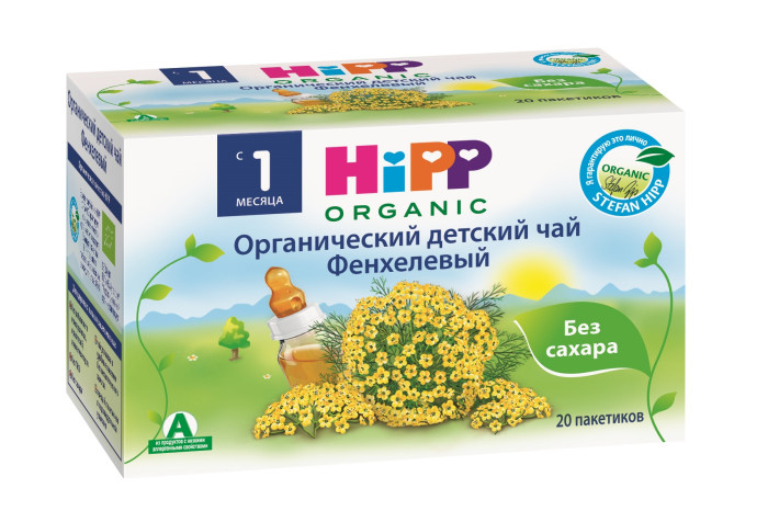 Чай Hipp Детский чай Фенхель с рождения 30 г х 5 пак.