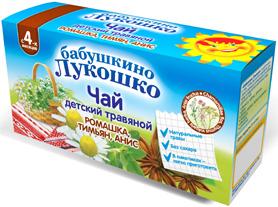 Бабушкино лукошко Детский чай Ромашка, тимьян, анис с 4 мес.1 г х 20 пак.Детский чай Ромашка, тимьян, анис с 4 мес.1 г х 20 пак.Полезные свойства: цветки ромашки аптечной обладают противовоспалительным и легким обезболивающим действием, снимают спазмы (расслабляют мышцы кишечника). Трава тимьяна обыкновенного содержит большое количество эфирных масел, из них до 40% - тимол, который обладает обеззараживающими свойствами. Плоды аниса обыкновенного – содержат анетол, который способствует уменьшению повышенного газообразования у малышей. Благодаря этому сочетание ромашки с тимьяном и анисом может быть полезно при простудных заболеваниях и кашле у детей. Используется также для улучшения аппетита. Состав: цветки ромашки, трава чабреца, плоды аниса. В одном чайном пакетике – 0,5 г ромашки, 0,25 г тимьяна и 0,25 г аниса.<br>