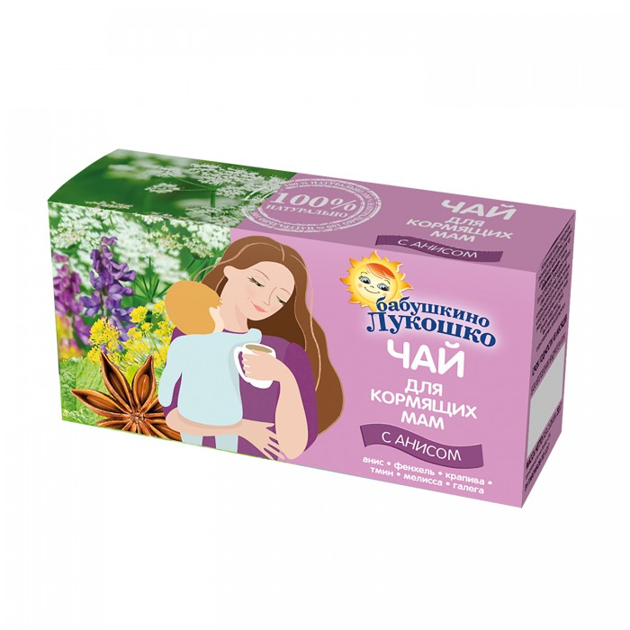Чай Бабушкино лукошко Чай для кормящих мам Анис, фенхель, крапива, тмин, мелисса, клевер 1 г х 20 пак.