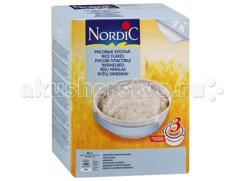 Nordic ����������� ���� ������� ������ 800 �