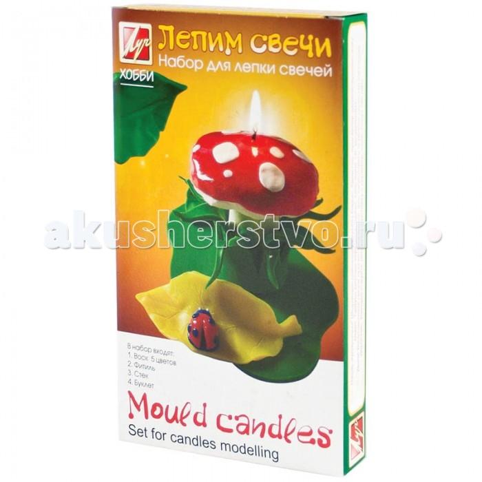 Луч Набор для лепки свечей Лепим свечи