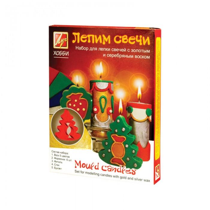 Луч Набор для лепки свечей Лепим свечи с золотым и серебряным воском