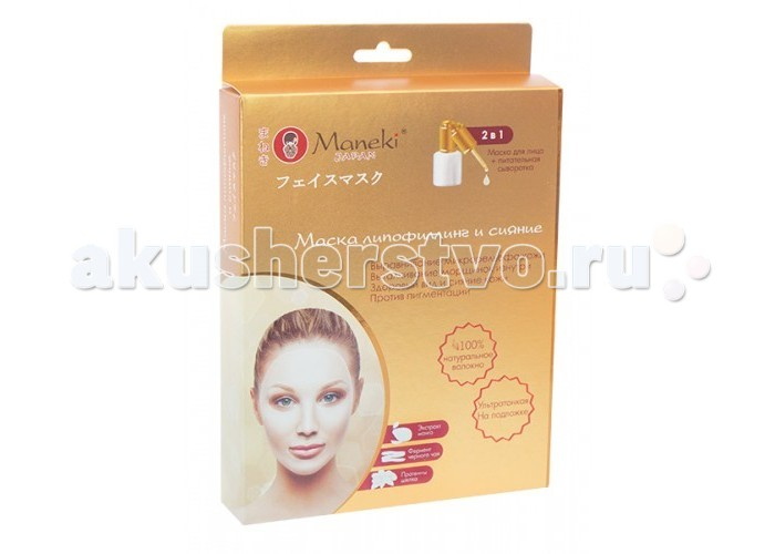 http://www.akusherstvo.ru/images/magaz/im128534.jpg