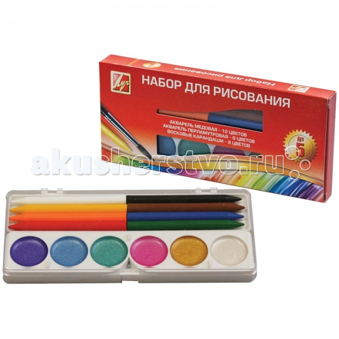 Луч Набор для рисования №5Набор для рисования №5Набор идеально подходит для обучения рисованию различными материалами. Состав набора: акварель медовая 12 цветов, акварель перламутровая 6 цветов, карандаши восковые 8 цветов, кисть художественная пони №3, буклет<br>