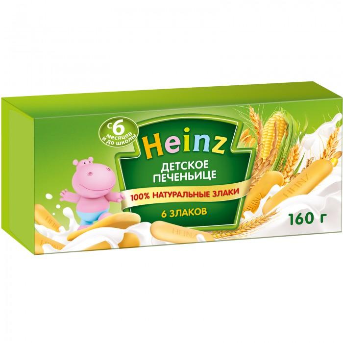 Печенье Heinz Детское печенье 6 злаков с 5 мес. 180 г