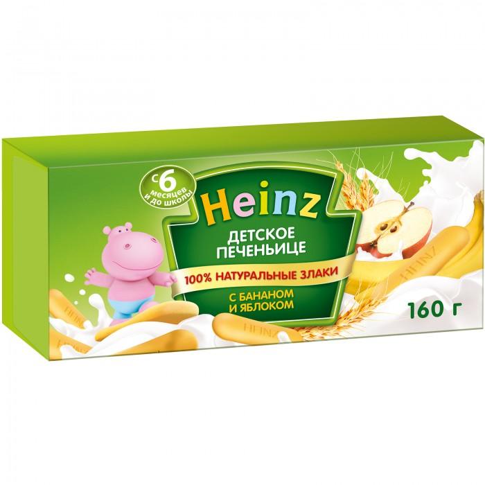 Heinz Детское печенье Банан, яблоко с 6 мес. 180 гДетское печенье Банан, яблоко с 6 мес. 180 гСостав: пшеничная мука, сахар, растительное масло, банановое пюре 6,9 %, сухое обезжиренное молоко, яблочное пюре 3,4%, ячменный солод, пищевые волокна (инулин), разрыхлитель теста (гидрокарбонат аммония, динатрия дифосфат, гидрокарбонат натрия), минеральные вещества (кальций, железо), натуральные ароматизаторы, витамины (В1, В2, В6, РР).<br>