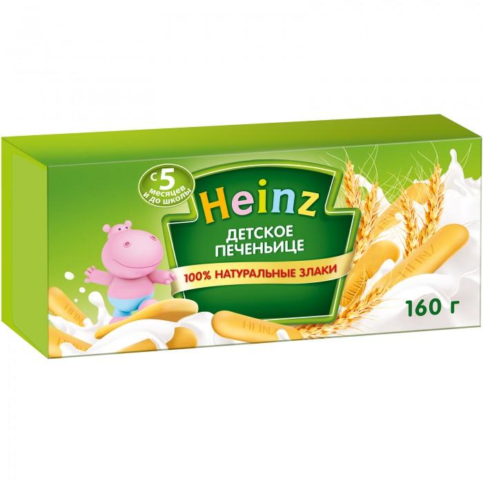 Heinz Детское печенье с 5 мес. 180 гДетское печенье с 5 мес. 180 гСостав: пшеничная мука (содержит глютен), сахар, пальмовое масло, солод, обезжиренное сухое молоко, бикарбонат аммония, тартрат калия, бикарбонат натрия, минеральные соли (карбонат кальция, фумарат железа), витамины В1, В2, В6, РР, ванилин.<br>