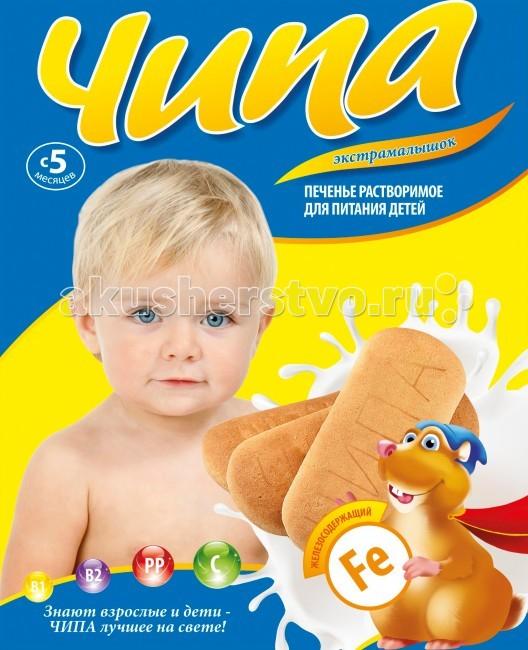 Чипа Экстра Малышок Детское железосодержащее печенье с 5 мес. 180 г