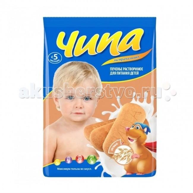Печенье Экстра Малышок Детское овсяное печенье с 5 мес. 200 г