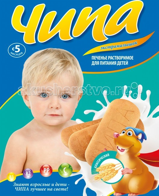 Чипа Экстра Малышок Детское печенье с 5 мес. 180 г