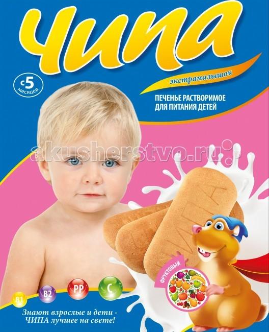 Чипа Экстра Малышок Детское фруктовое печенье с 5 мес. 180 г
