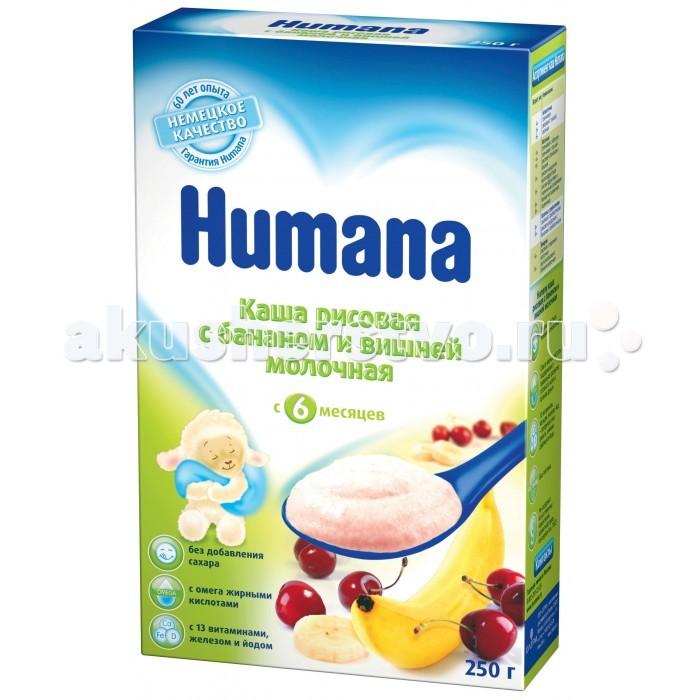 Humana Молочная Рисовая каша с бананом и вишней с 6 мес. 250 гМолочная Рисовая каша с бананом и вишней с 6 мес. 250 гдля детей с 6 месяцев без глютена без добавления сахара и соли с 13 витаминами, кальцием, железом, йодом готовится на воде<br>