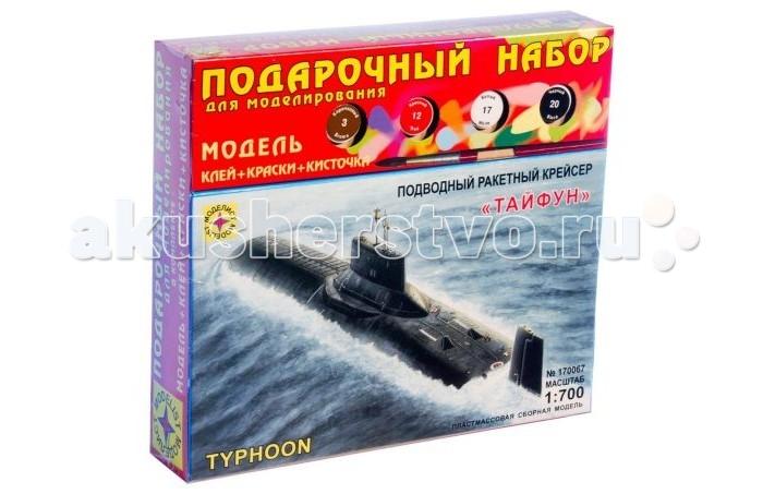Конструктор Моделист Модель Подарочный набор Подводный ракетный крейсер Тайфун