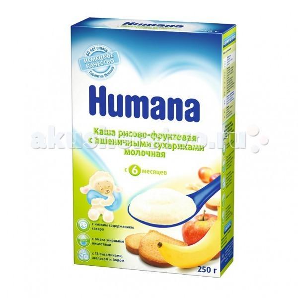 Каши Humana Рисово-фруктовая молочная каша с пшеничными сухариками с 6 мес. 250 г